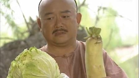 皇上一开口就是二十多个菜,和珅哭丧脸:就俩菜,萝卜炒白菜!