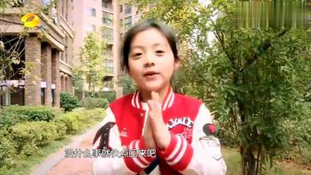 王梓璇用东北话送小花生日祝福, 没想到她竟然忘词了, 满满的幸福