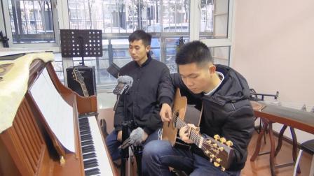 【琴侣】吉他弹唱《水星记》