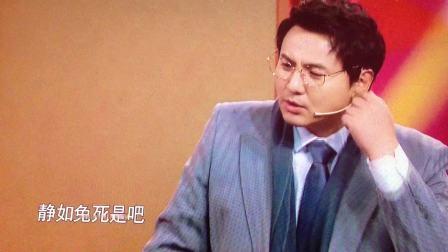 潘长江和大张伟演的小品太形象了笑翻全场!