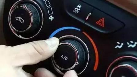 冬天汽车开暖风油耗很大?维修工说出原因:不关闭它活该你油耗高