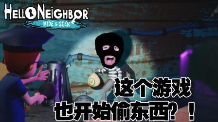 最后一袋钱到底在哪里! ? 丨Hello Neighbor : Hide and Seek 第二章