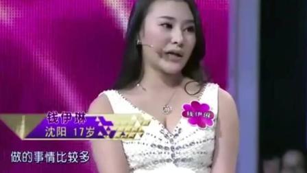 """17岁美女一上台, 孟非质疑年龄有问题, 郭德纲调侃""""你是不是早熟透了""""!"""