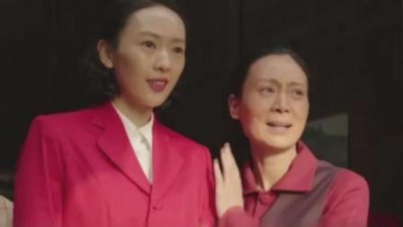 《大江大河》宋运萍难产去世, 雷东宝发誓永不再娶, 王凯: 信你才怪