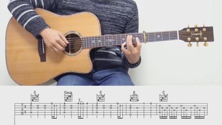 【琴侣课堂】吉他弹唱教学《水星记》