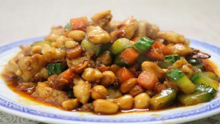 宫保鸡丁这样做才好吃, 做法简单家常, 鸡肉嫩滑, 超级下饭