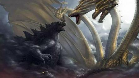哥斯拉番外篇, 远古四大神兽重见光明, 它是最强王者
