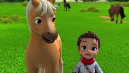 超级飞侠第5季  野马的宝宝丢了 野马迷路了 小马宝宝