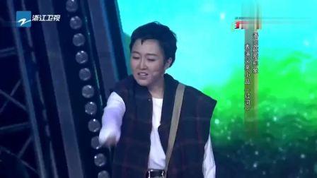 潘阳颠覆形象模仿潘长江, 表演小品《过河》, 贾
