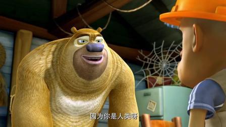 熊二终于找到了知音, 光头强喜欢它的漫画, 并且鼓励了它