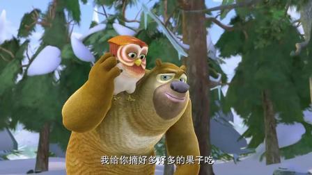 熊二想到了一个赚钱的好方法, 以后他就是森林里的出租车了