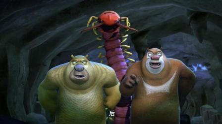 """熊大熊二进山洞探险, 却遇见""""巨型蜈蚣"""", 他们能逃出生天吗?"""