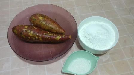2个红薯1碗糯米粉, 教你做香甜软糯的红薯丸子, 个个酥脆好吃
