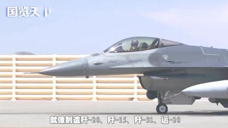 中国军事又创新高, 美国的战斗机都没有这个技术