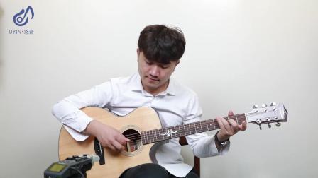 指弹 heart beat 黄奕林 卡马F1-GA音色试听
