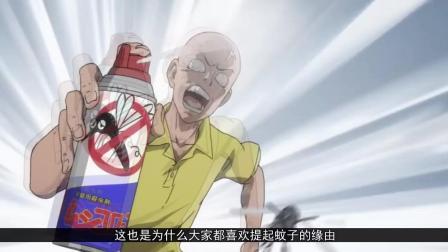 一拳超人: 能从卤蛋拳下活下来的, 都是狠人! 这就是实力的象征!