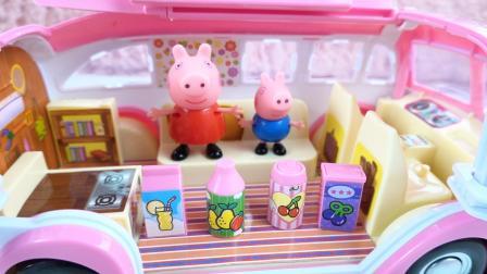 小猪佩奇的草莓果汁和冰激凌玩具
