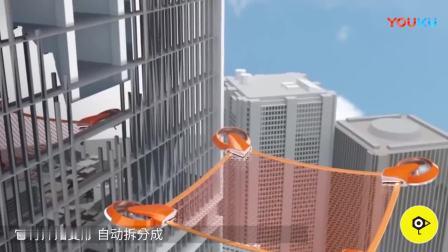 中国学生发明救火神器, 高空张开网救人, 网友 靠谱吗-_超清