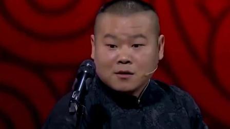 岳云鹏孙越: 《谜一样的男人》, 玩悬疑坑郭德纲于谦 , 这悬疑玩大了
