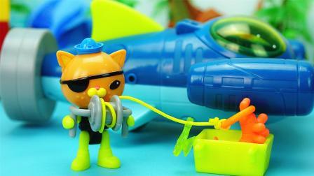 海底小纵队救援玩具 呱唧驾驶双髻鲨潜艇营救火山虫
