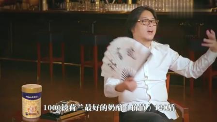 高晓松爆料, 郁金香泡沫, 号称西方金融的三大泡沫之一!