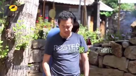 向往的生活: 陈赫参加真人秀遇到老板, 说了什么让老板发火