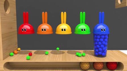 宝宝学颜色,不同色彩的网状大球碰到瓶子,掉出好多彩色小球