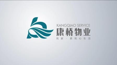 2018年河南新康桥物业宣传片!