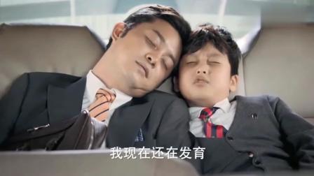岳父住进家里, 逗趣父子开始睡眠不足, 两人互相