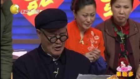 赵本山罕见小品《过年了》很多人没看过, 表演