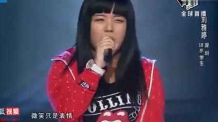 中国好声音: 18岁女学生, 刚开口就惊吓到导师,