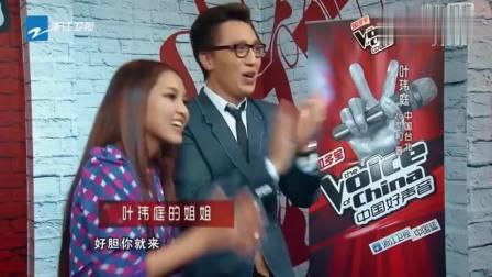 中国好声音: 台湾辣妹激情献唱, 张惠妹转身就惊