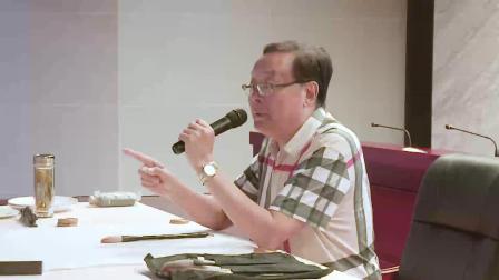 仁美大学堂徐湛教授《中国传统花鸟绘画技法》讲座视频 (六)