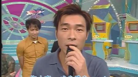 香港综艺: TVB超级无敌唱衰你, 许志安神曲!