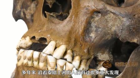 考古学家在泰晤士河挖掘出500年前的人类骨骼,