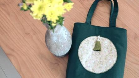 DIY当下最流行的帆布包 把方和圆结合在一起 过程原来这么简单