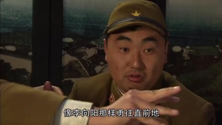 渡边带着松井用驴去搜查李向阳, 你们俩真的不是来搞笑的吗