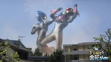 奥特曼四川话搞笑配音 第一季:奥特曼用四川话给怪兽吵架        8.6