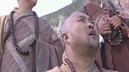 天龙八部 吐蕃国师挑战少林 竟被少林寺小弟子给打败了!