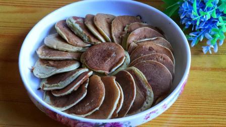 这样做的香蕉饼, 松软香甜, 比面包简单, 比蛋糕好吃, 孩子的最爱