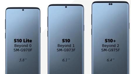 三星S10最新渲染图现身: 摄像头位置变化三个版本首发骁龙855