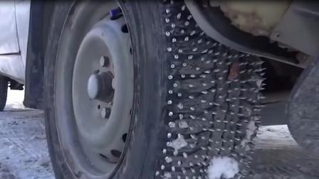 老外为了防止冬天打滑, 在轮胎上扎满10000个螺丝