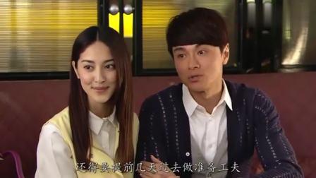名门暗战: 豪门太太见到恋爱中开心的女儿, 努力说服承天接受钟晓阳