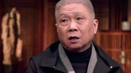 圆桌派: 敢这么评价冯小刚和张艺谋, 真为马未都捏了一把冷汗