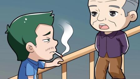 小伙抽烟抽到40岁的状态, 看完你还想抽吗?