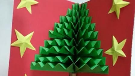 手工制作圣诞树贺卡, 简易折纸, 小朋友很快就能学会!
