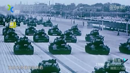 抗美援朝: 美军评价朝鲜战争, 在错误的时间和地点, 和错误的敌人打了战