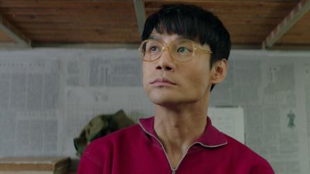 大江大河 06 摘帽子途径再多一条,宋运辉在红头文件上看到了新的希望