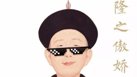 中国最让人羡慕的皇帝, 一生顺风顺水, 运气好到