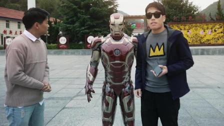 邀请粉丝试穿钢铁侠战甲, 这效果太帅了!
